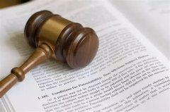 最高院:仲裁裁决
